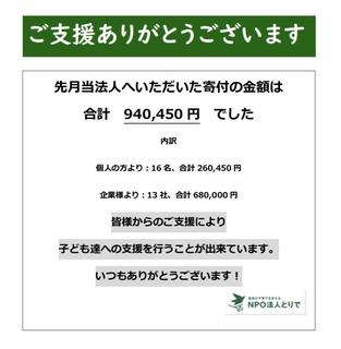 S__21422088.jpg