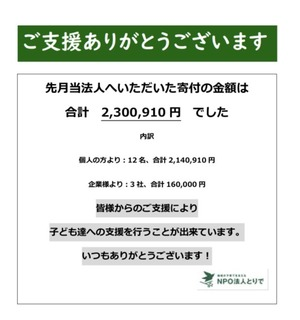 S__4014107.jpg