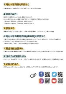 S__5488949.jpg