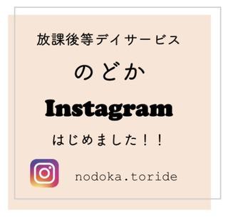 S__5709839.jpg