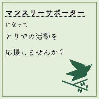 S__5742650.jpg